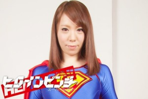 GIRO-22 Heroine Pinch – Super Lady