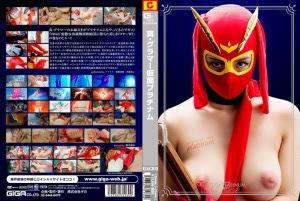 GPTM-30 Glamor Mask PLATINUM