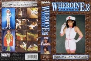 DMG-18 Double Heroine, Houjou Yui, Aikawa Hitomi