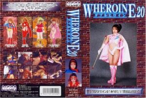 DMG-20 Double Heroine, Okazaki Chisato