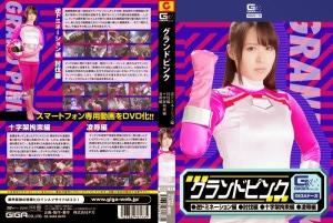 GDSC-73 Grand Pink, Miho Tono