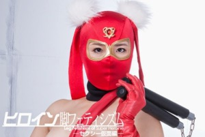 GGTB-17 Heroine Leg Feticism – Sexy Mask, Marika Tsutsui