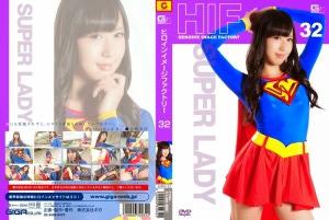 GIMG-32 Heroine Image Factory Super Lady, Mika Osaki