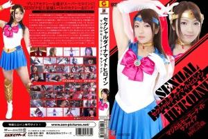 ZDAD-85 Sexual Dynamite Heroine 04 – Magical Sailor Knight Sapphire, Shiori Kamisaki