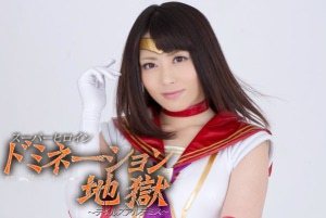 GIRO-41 Superheroine Domination Hell – Tales Artemis, Ayu Sakurai