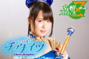 JMSZ-23 Cheer Knights – Torture & Domination Part, Miho Tono