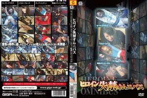 TLTD-65 Heroine Wetting her Panty Omnibus, Yuri Shinomiya, Akemi Horiuchi, Rina Yoshiguchi, Tsugumi Muto