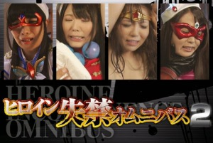 TLTD-66 Heroine Wetting her Panty Omnibus 2, Miku Himeno, Yui Kawagoe, Yuma Miyazaki, Miho Tono