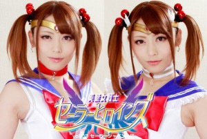 GTRL-12 Sailor Heroines Vol.03 Sailor Shine, Ayu Sakurai