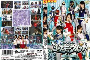 CGBD-23 Ninja Special Forces Justy Wind RIGHT MIND, Asano Aikawa, Ayumi Onodera, Rie Teduka, Aimi Hoshii