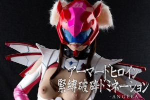 GIRO-62 Armored Heroine Kinbaku Domination –ANGELA- Mio Kayama