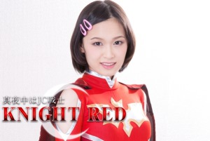 GIRO-63 Knight Red – JC Fighter in Midsummer, Makoto Takeuchi