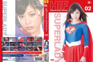 GIMG-02 ヒロインイメージファクトリー 00 スーパーレディー 2013/09/13 戦隊・アニメ・ゲーム
