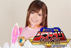 GIRO-75 New Cyber Force Justion White Bunny, Rina Ito Shino Aoi