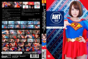 GTRL-15 American Comic Heroine Trilogy Vol. 03 Super Lady, Yu Shinoda Karin Natsumi