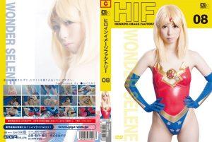 GIMG-08 Heroine image factory Wonder Celene, Miku Oguri