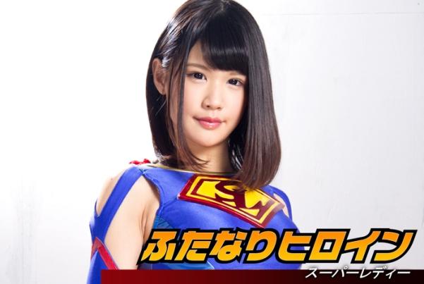 GIRO-88 Hermaphrodite Heroine Super Lady Aoi Sirosaki Hitomi Honjyo