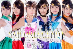 GIRO-92 Sailor Legend V Part 2, Moa Hoshizora Haruna Ayane Emiri Takayama Ran Narutsuki Mai Tamaki Makoto Takeuchi Kyouko Maki