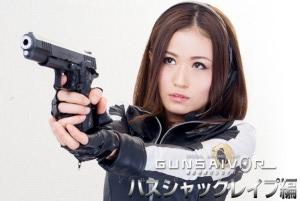 GIRO-94 Gunsaiver Bus Hijacking Rape, Yuika Takashima
