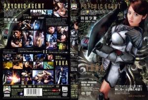 SHKD-271 Psychic Agent Yuka