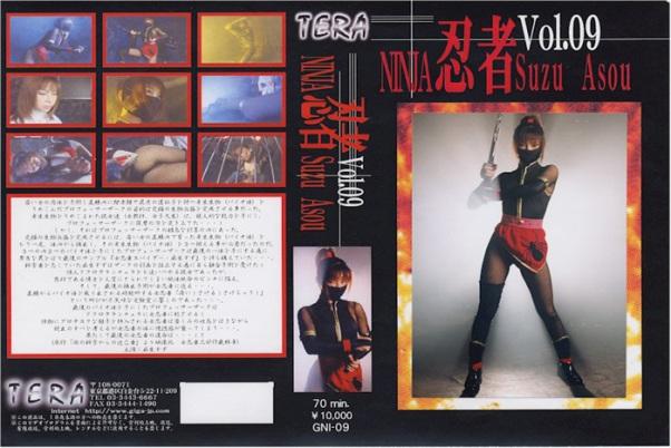 TNI-09 Ninja 09, Suzu Aso