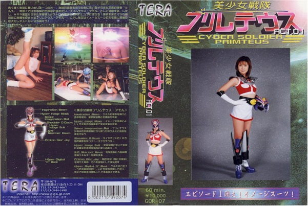 TOR-07 Beautiful Girl Force Primteus 01