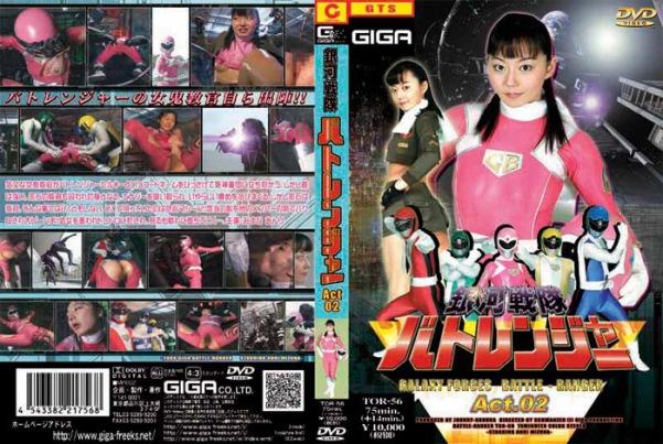 TOR-56 Bato Ranger ACT 02, Anri Mizuna