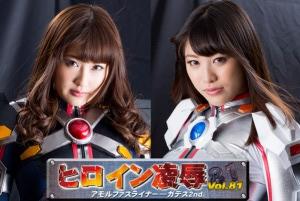 TRE-81 Heroine Insult Vol.81 Amorphousliner Goddess 2nd. Misa Kudo Miki Sunohara