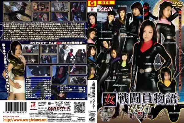 ZARD-36 Female Combatants Story - Infiltration, Mao Ootsuka Arisa Kamishima Mina Kurata Ayaka Takeuchi Ichie Tanaka Toko Hatori Ayame Mizusawa Kae Yamaura