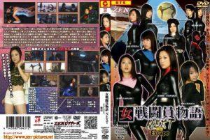 ZARD-37 Female Combatants Story – Escape, Kae Yamaura Ayame Mizusawa Mao Ootsuka Arisa Kamishima Mina Kurata Ichie Tanaka Ayaka Takeuchi Toko Hatori