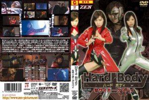 ZARD-38 Hard Body Female Cyborg Spy, Kazuna Shimada karen Hashimoto Toko Hatori