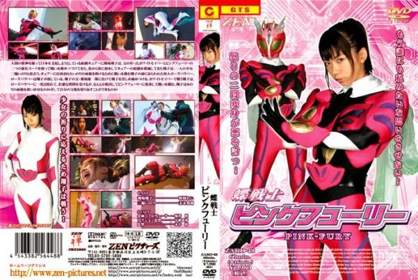 ZARD-48 Butterfly Fighter Pink Fury, Riko Suenaga Rei Noma
