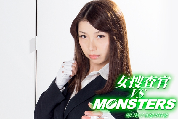 GHPM-07 Female Investigator vs. Monsters – Yuko Higuchi's Case File, Tubaki Kato