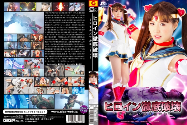 GIRO-90 Heroine Completely Destroyed – Tales Valkyrie - Miho Tono