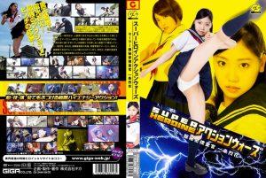 GSAD-16 Super Heroine Action Wars – Rekka Ichijo Sailor Suit Investigator, Kotori Ayase Mai Miori