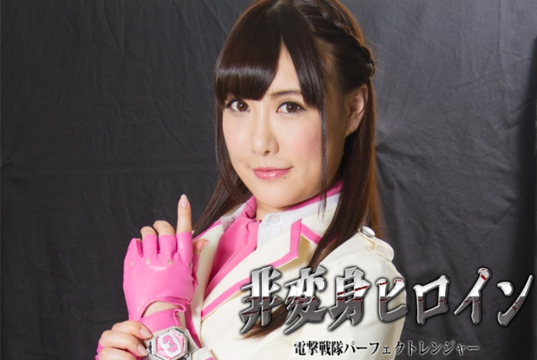 GHPM-11 Non-Transforming Heroine Perfect Ranger, Miko Komine