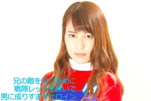 GHPM-22 Heroine who Tries to Act as Red for Vengeance, Mai Ogino Minami Wakana