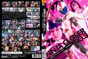 GTRL-25 Ninja Closer No.03 Series Part 01 -70's Version Sayo Arimoto