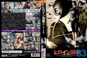 TRE-83 Heroine Insult Vol.83 Lady Crow, Tubaki Kato