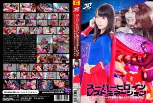 GBTB-02 Superheroine Lesbian Domination – Super Lady vs Witch and Three BBW Fighter, Niko Maizono Naoko Oosako Sachiko Tomoka Hiromi Kishikawa