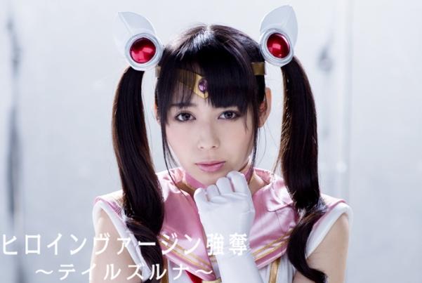 GHPM-25 Heroine Virgin Assault – Tales Luna - Ruka Kanae