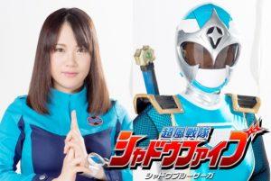 GHPM-29 Shadow Five – Shadow Saga, Hibiki Hoshino