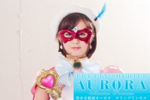 GHPM-33 Beautiful Mask Aurora – Marine Princess, Moa Hoshizora