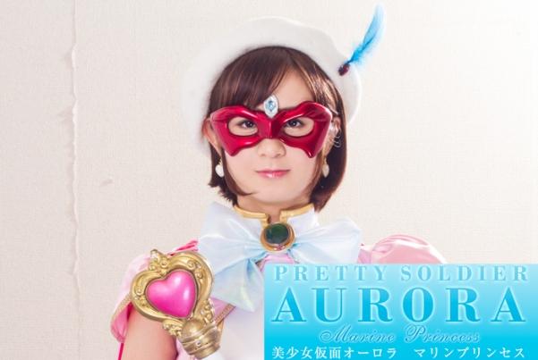 GHPM-33 Beautiful Mask Aurora - Marine Princess, Moa Hoshizora