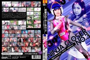 GTRL-26 Ninja Closer No.03 Series Part 02 -80's Version- Kotori Ayase