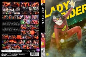 GHPM-46 Lady Spider, Mio Kanai