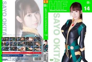 GIMG-14 Heroine Image Factory Sayo Okita, Yui Misaki