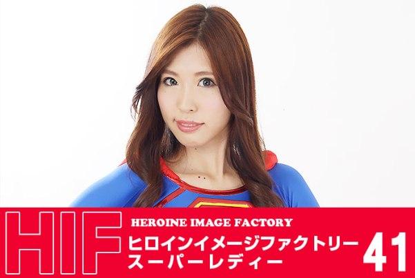 GIMG-41 Heroine Image Factory Super Lady, Kaori Buki