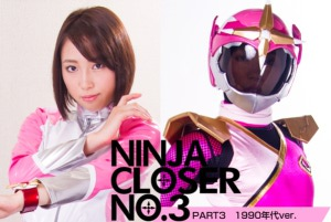 GTRL-27 Ninja Closer No.03 Series Part 03 -90's Version- Yukina Enomoto