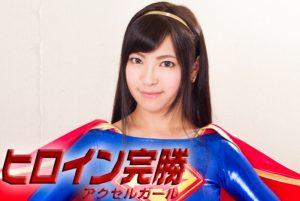 GHPM-58 Heroine Complete Victory Accel Girl, Haruna Ayane